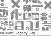 culture_legacy_day_2013